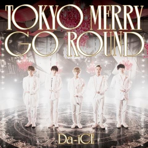 Da-iCE「TOKYO MERRY GO ROUND」初回盤A