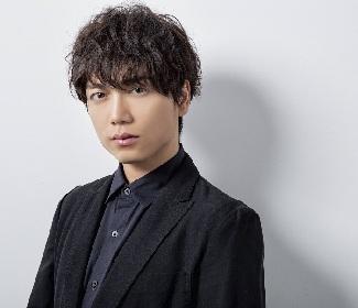 山崎育三郎、森山直太朗が作詞・作曲を手掛けるニューシングル 「君に伝えたいこと」の発売が決定
