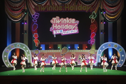 会場に響き渡る「うまぴょい伝説」! 『ウマ娘 プリティーダービー』スペシャルイベント『Twinkle Holiday』レポート