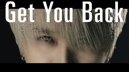 Nissy 髪を金色に染めビジュアルイメージを一新、総勢20名のダンサーとパフォーマンスする新曲「Get You Back」のMV公開
