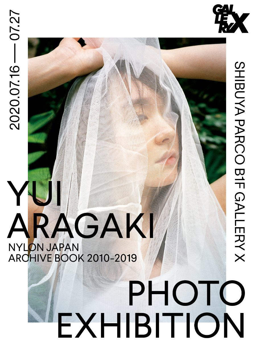 (C)YUI ARAGAKI NYLON JAPAN ARCHIVE BOOK 2010-2019 PHOTO EXHIBITION