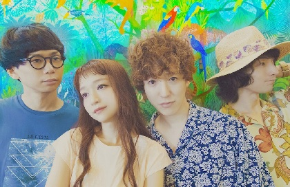 Czecho No Republic、ZIMAのキャンペーンWEB CMへ書き下ろした新曲を8月に配信リリース 新アーティスト写真も公開に