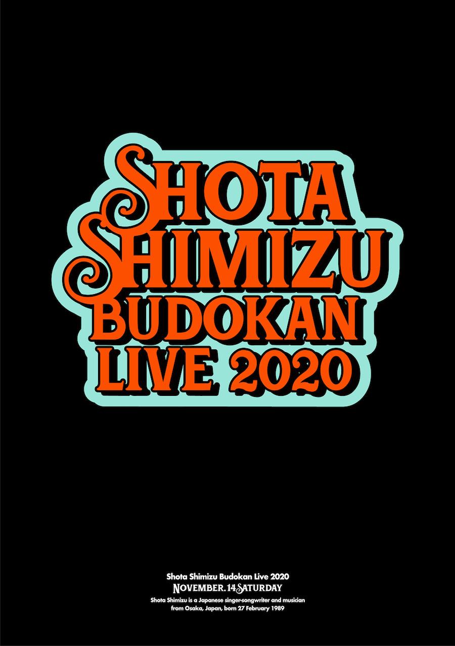 清水翔太 DVD&Blu-ray『SHOTA SHIMIZU BUDOKAN LIVE 2020』初回盤