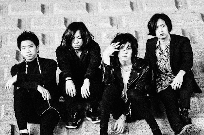 LAMP IN TERREN、新曲「Dreams」を配信&ツアー会場限定でCDリリース決定 ジャケットは松本大描き下ろし