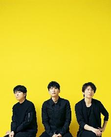 V6・トニセン坂本昌行、長野博、井ノ原快彦による「TWENTIETH TRIANGLE TOUR」の第二弾が上演