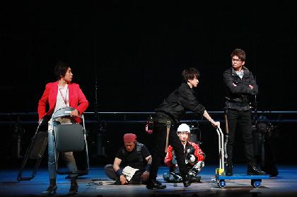 哀川翔主演ミュージカル『HEADS UP!/ヘッズ・アップ!』スタンディングオベーションの東京公演初日レポート