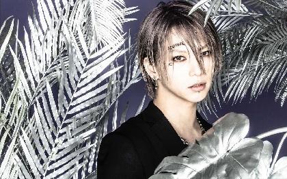 sleepyhead SKY-HI,TeddyLoid,Katsuma(coldrain)との火花を散らす演奏シーンも必見の新曲MV公開
