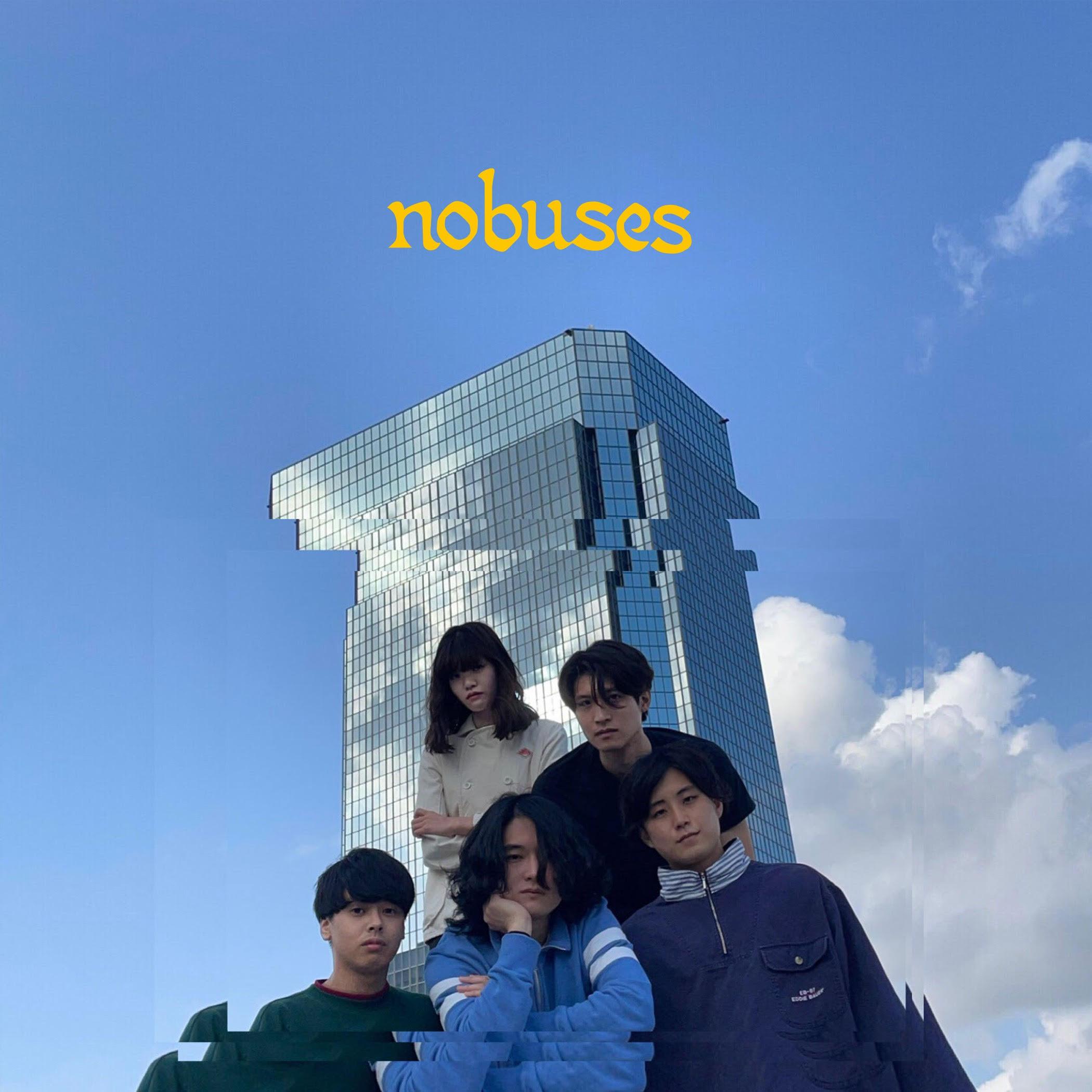 『No Buses』ジャケット