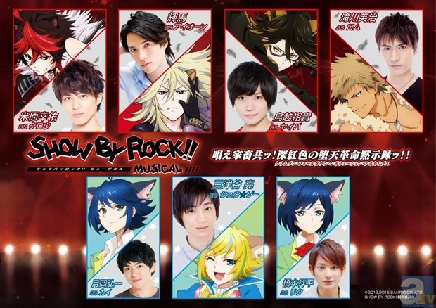 SHOW BY ROCK!! MUSICALのキャスト7名が判明