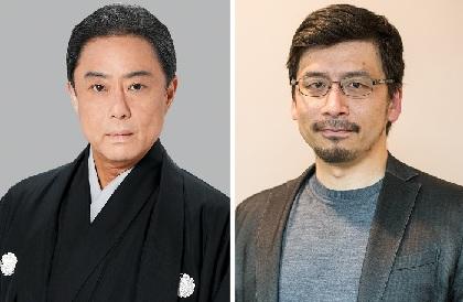 歌舞伎俳優・中村又五郎と時代劇研究家・春日太一が、歌舞伎と時代劇について語る 『時代劇づくりの裏側』特別生配信が決定