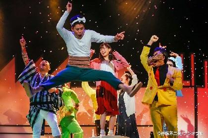 舞台『もーれつア太郎 木枯らしに踊る花吹雪』 赤塚不二夫が生んだ個性的なキャラクターが大暴れ! 舞台写真が到着