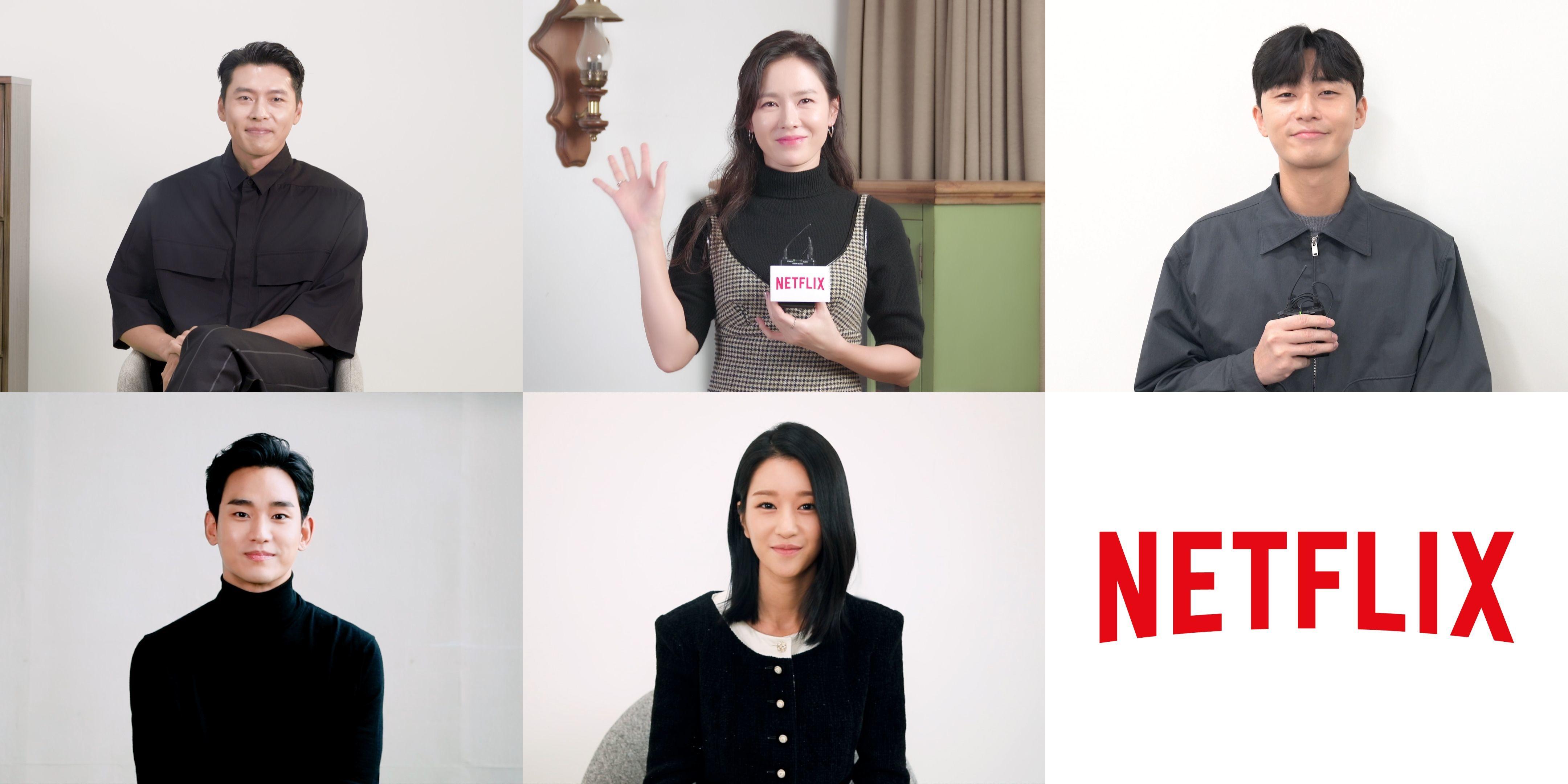 Netflix オリジナルシリーズ『愛の不時着』、『梨泰院クラス』、『サイコだけど大丈夫』独占配信中