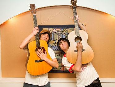 小山田壮平と石崎ひゅーい、andymoriの楽曲をセッション