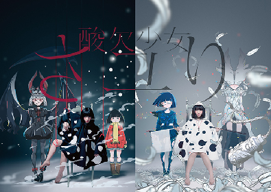 渋谷WWWワンマン公演が即完。東阪ワンマン追加公演&全世界配信がスタート