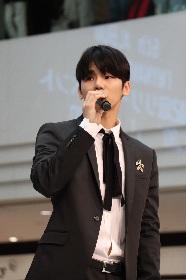 MYNAME・インスが兵役に行くことを発表 日本のファンに向けメッセージを公開