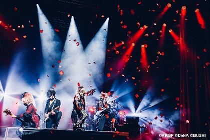 Fantôme Iris、完成された世界観とパフォーマンスで楽しませた特別な一夜  ―― 1st LIVE -C'est la vie!-レポート