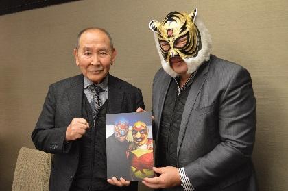 3月29日開催決定! 初代タイガーマスク佐山サトル認定『原点回帰』プロレス第2弾