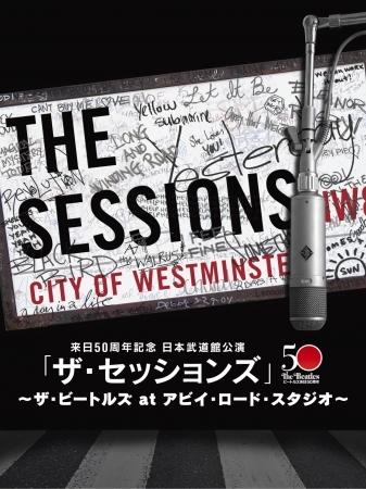 来日50周年記念 日本武道館公演「ザ・セッションズ」〜ザ・ビートルズ at アビイ・ロード・スタジオ〜
