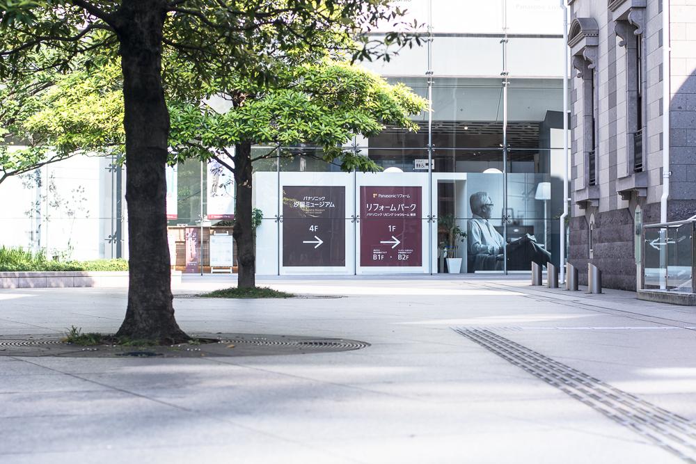 途中には「旧新橋停車場 鉄道歴史展示室 」があります(写真右手)