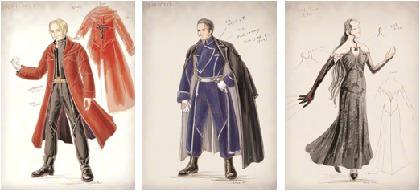 実写映画『鋼の錬金術師』、キャスト4人が着用した衣装を展示 山田涼介演じるエドの「オートメイル(機械鎧)」も!