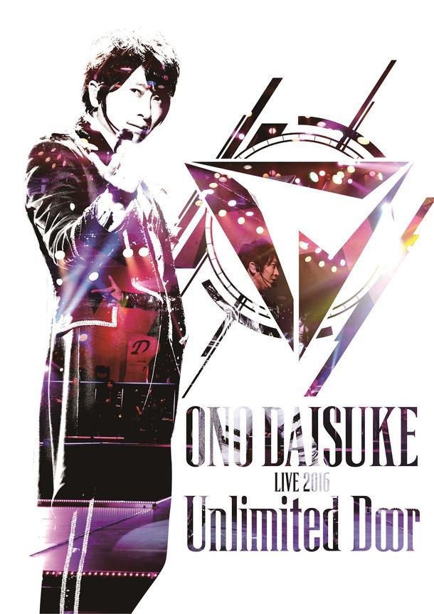 小野大輔「Daisuke Ono LIVE 2016『Unlimited Door』」DVDジャケット