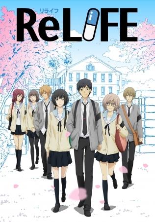 アニメ『ReLIFE』 (C)夜宵草/comico/リライフ研究所