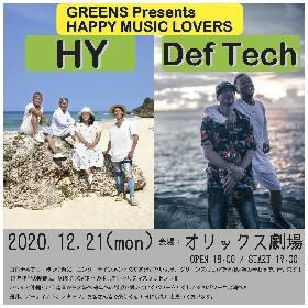 HY、Def Techが出演『GREENS presents HAPPY MUSIC LOVERS』大阪・オリックス劇場にて開催決定