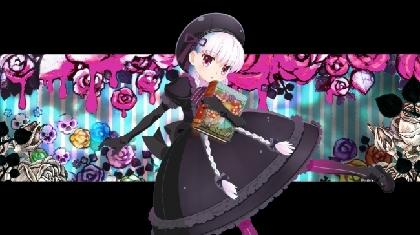 TVアニメ『Fate/EXTRA Last Encore』キャスター(CV:野中藍)のキャラクターCM&ビジュアルを公開
