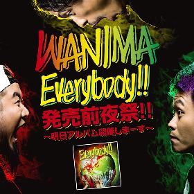 WANIMA、400人を招待してライブを開催 ライブの模様&未公開ライブ映像&新曲のCM動画も生配信へ
