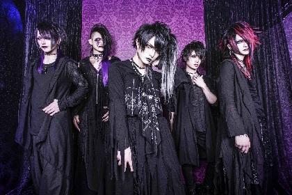 新時代名古屋系バンド、haku~漆黒ノ時~が新ビジュアル公開&音源を発表