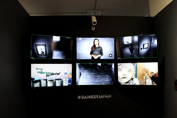 バンクシーの世界観を追体験できる『監視カメラ』