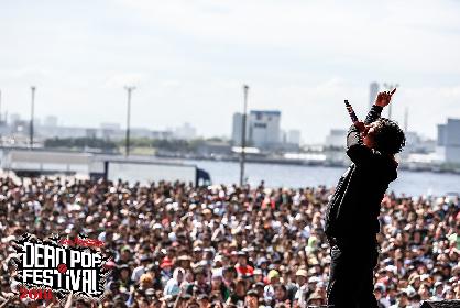 """【DPF 2018 クイックレポ】岡崎体育 『DEAD POP FESTiVAL』へ賭ける想いが色濃く反映された""""CAVE STAGE""""を見た"""