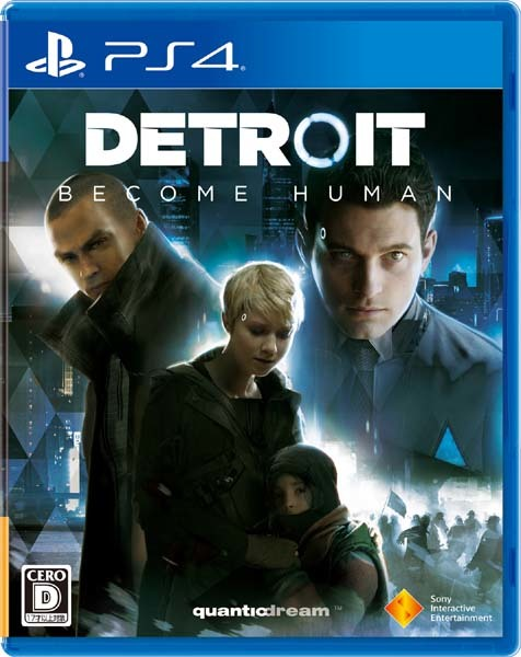 『Detroit: Become Human』通常版パッケージ
