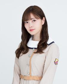 乃木坂46・白石麻衣、初の『オールナイトニッポン』パーソナリティーを担当 卒業への思いを語る