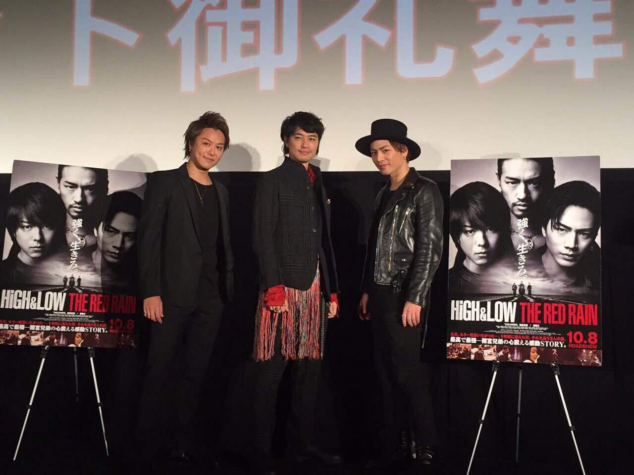左から、TAKAHIRO、斎藤工、登坂広臣