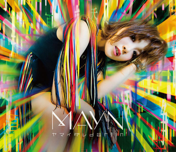 May'n「ヤマイダレdarlin'」初回限定盤ジャケット