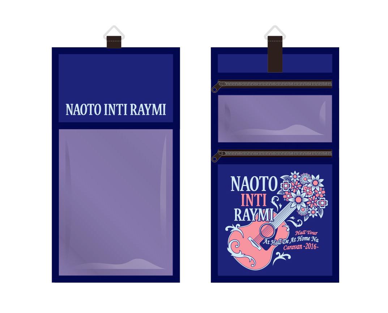 ナオト・インティライミ 初回限定盤特典オリジナルチケットホルダー