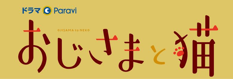 ロゴデザイン:沢田雅子