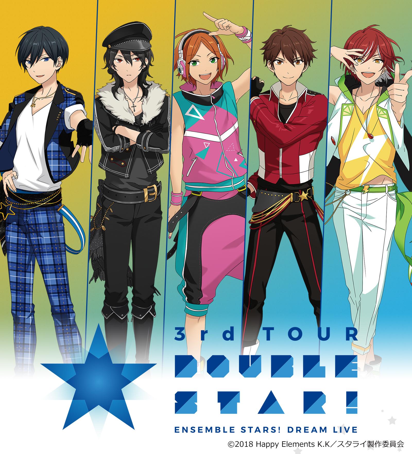 """『あんさんぶるスターズ!DREAM LIVE -3rd Tour""""Double Star!""""-』"""