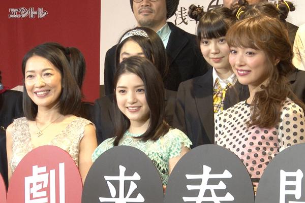 「浅草九劇」製作発表 写真左から羽田美智子、川島海荷、内田理央