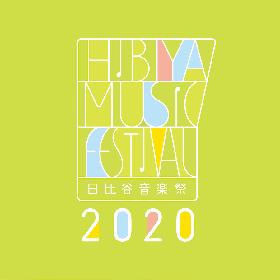 『日比谷音楽祭 2020』久石譲、桜井和寿、菅田将暉ら第二弾出演者を発表 新型コロナウイルスの拡大防止対応に関する方針が決定