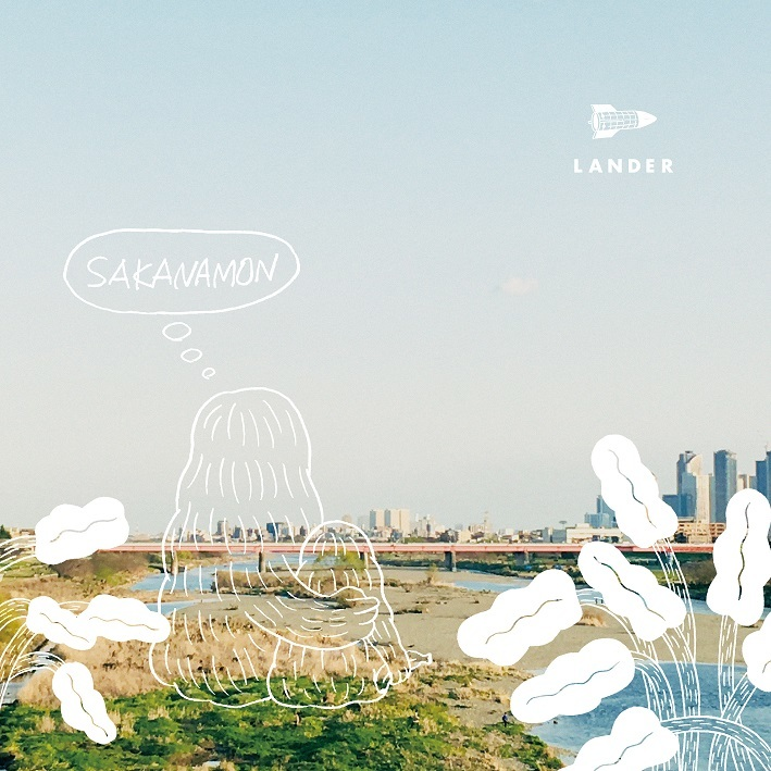 Full Album 『LANDER』