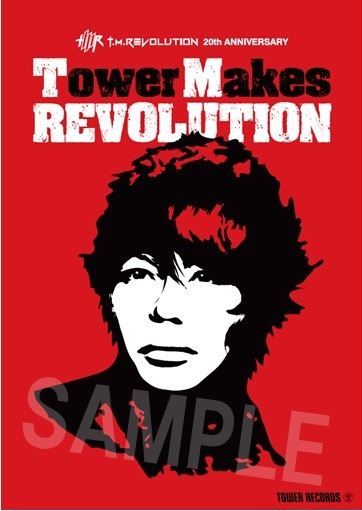 T.M.Revolution『Tower Makes REVOLUTION』