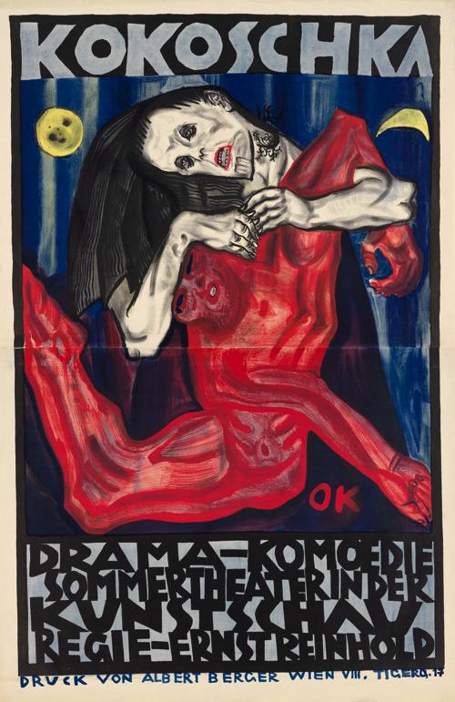 オスカー・ココシュカ《「クンストシャウ、サマーシアター」の演目、『殺人者、女たちの希望』のポスタ ー》1909年 カラーリトグラフ 125.5×82 cm ウィーン・ミュージアム蔵 (C) Wien Museum / Foto Peter Kainz ※東京展では同作品の別版を出展します。