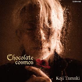 玉置浩二、ニューアルバム『Chocolate cosmos』のミュージックビデオを公開、安全地帯の甲子園球場ライブの上映会も開催