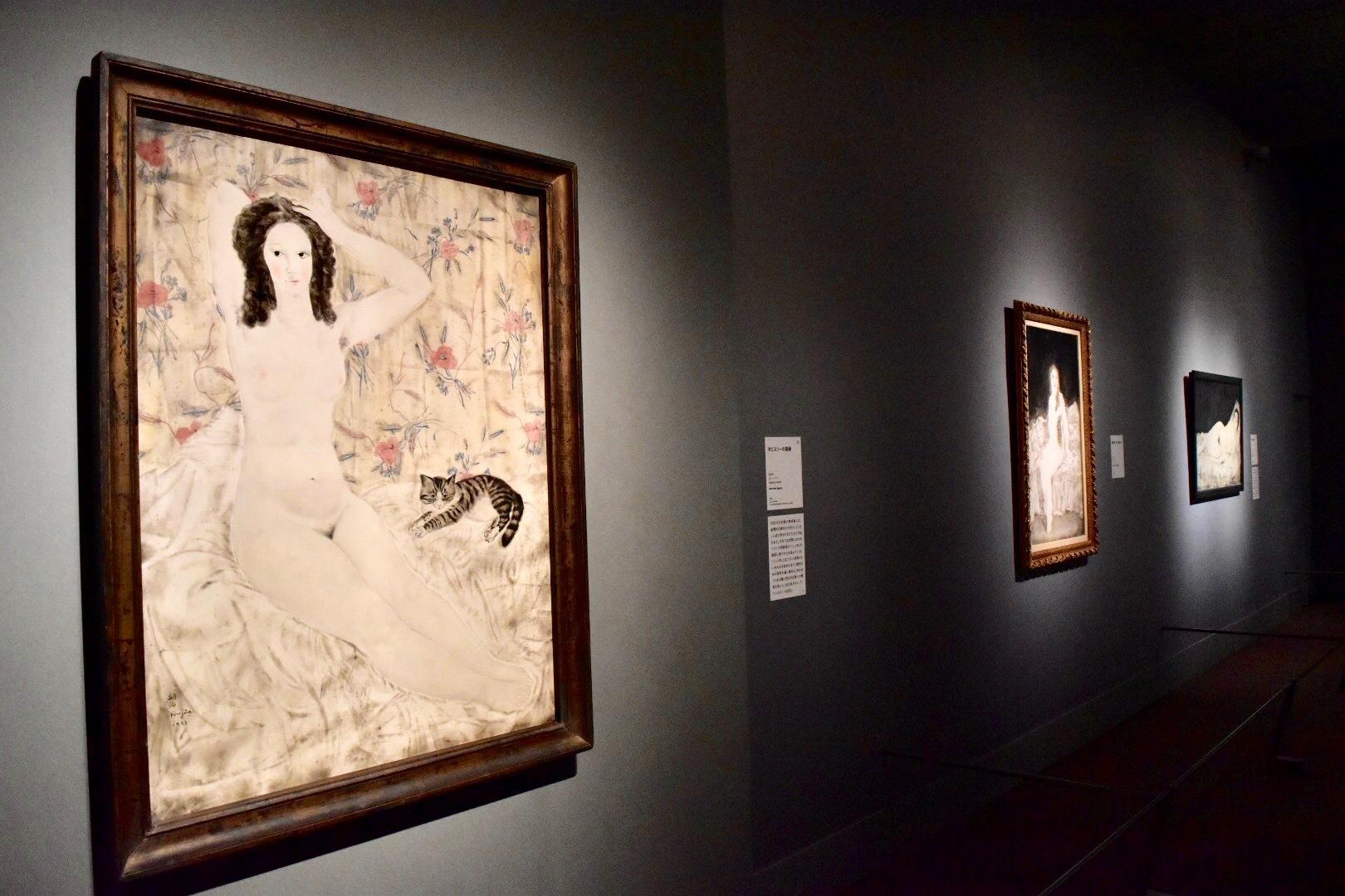 《タピスリーの裸婦》 1923年 京都国立近代美術館蔵  (C) Foundation Foujita / ADAGP , Paris & JASPAR , Tokyo , 2017 E2833