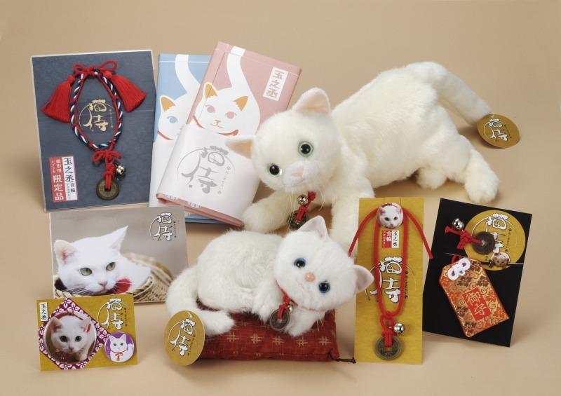 (C) 2015「続・猫侍」製作委員会