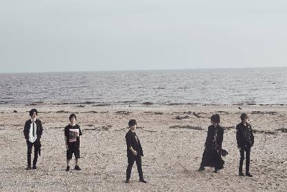 PENGUIN RESEARCH『ガンダムビルドダイバーズRe:RISE』2nd SeasonOPテーマ「HATENA」配信開始!