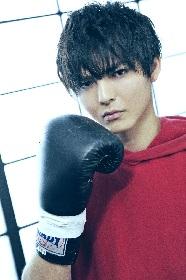 Hey! Say! JUMPの薮宏太が10年ぶりに単独主演 病を乗り越えたボクサーに挑む、ミュージカル『ハル』