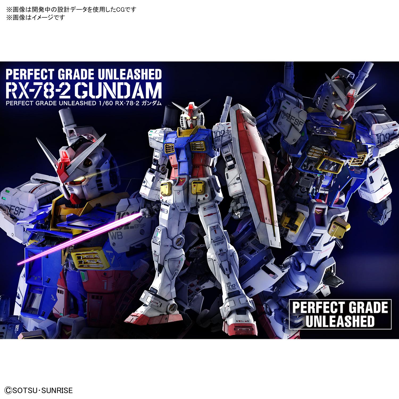 『PERFECT GRADE UNLEASHED 1/60 RX-78-2 ガンダム』  (c)創通・サンライズ